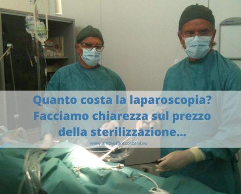 Quanto costa la laparoscopia